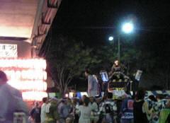20060820_3.jpg