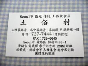 20071005_10.jpg