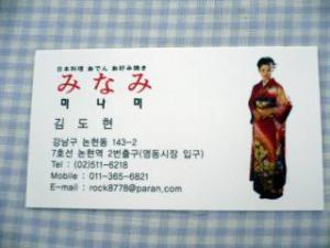 20071005_11.jpg