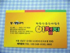 20071005_12.jpg