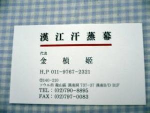 20071005_9.jpg