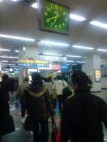 新山口駅到着!