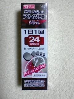 PA0_0018.jpg