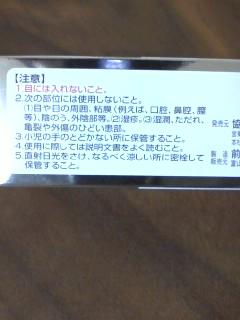 PA0_0020.jpg
