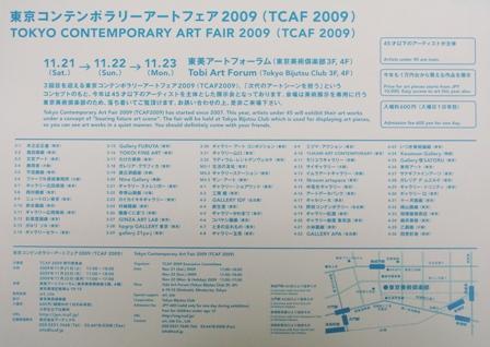 DSC09692.jpg