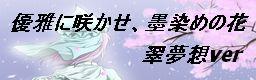 banner_20090419140930.jpg
