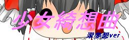 bn_20090402180927.jpg