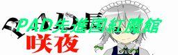 bn_20090413224902.jpg