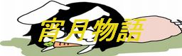 bn_20090422203240.jpg