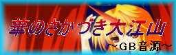 bn_20090531201521.jpg