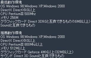 20050910115534.jpg