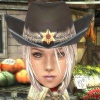 Granado Espada - イキシア