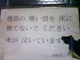 20060112204822
