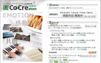 cocre_site.jpg