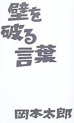 taro02.jpg