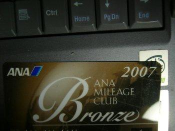 20070425005051.jpg