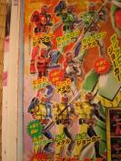 仮面ライダーW9フォーム
