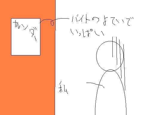 20041222212029.jpg