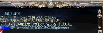 20050201155421.jpg