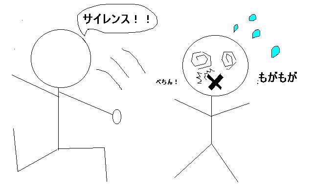 20060207164713.jpg