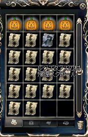 20061104030402.jpg