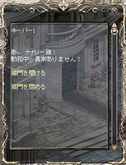 20061107150208.jpg