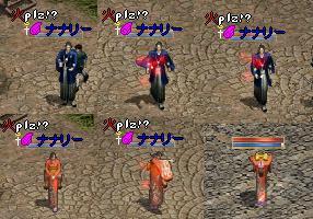 20070117094135.jpg