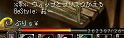 naniga///