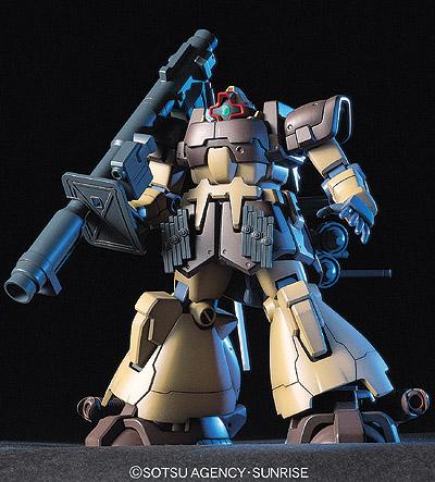 HGUC MS-09F ドムトローペンサンドブラウン