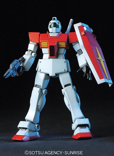 020 RGM-79 ジム