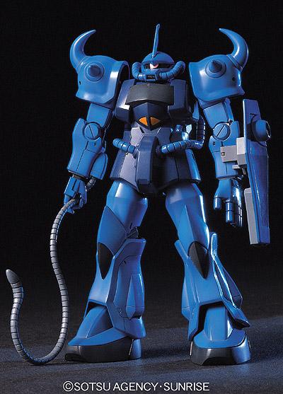 009 MS-07B グフ