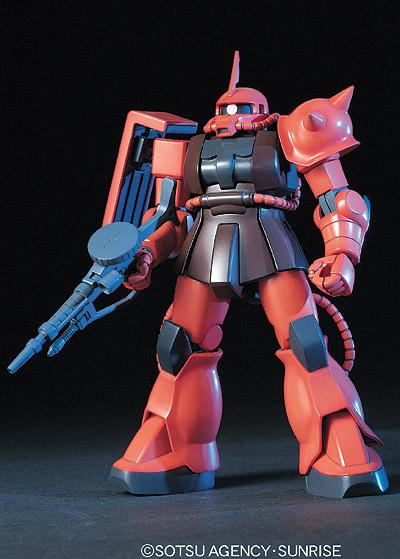 032 MS-06S ザク II