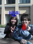 僕の親友とその彼女