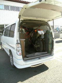 20051206232353