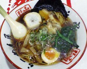 ichimonnjira-_edited.jpg