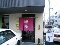 kouyahiru_edited.jpg