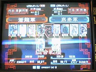 vs嘉秦さん