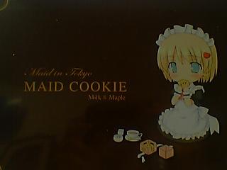 メイドクッキーとやら