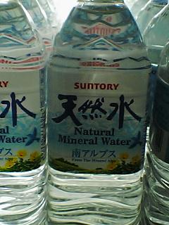 関西の天然水は南アルプス