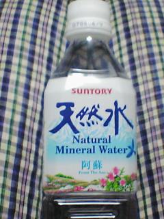 九州の天然水は阿蘇らしい