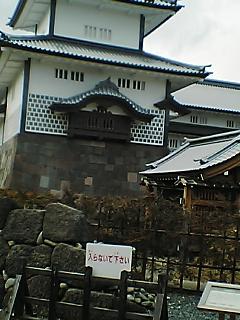 金沢城跡2