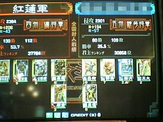 ぱおーん2