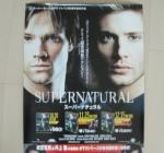 supernaturalposter.jpg
