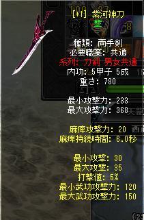 katana破