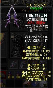 10gatu 20日ドロップ