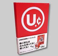 09_notebook_a_w.jpg