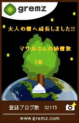 1237129363_00519.jpg