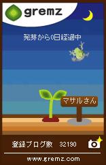 1237216619_04562.jpg