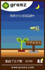 1237216640_00457.jpg