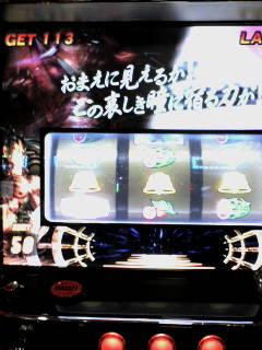 20091112_hokuto.jpg